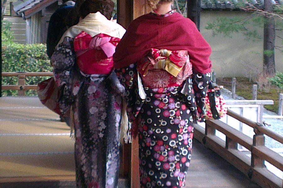 Kyoto jeunes filles en promenade